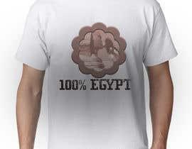 #12 for Concevez un T-Shirt by Moti555