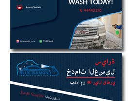 #22 for Brochure for Blue Diamond Mobile Carwash Qatar. by bivash7