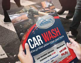 #7 for Brochure for Blue Diamond Mobile Carwash Qatar. by AliShetiwi