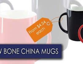#11 for Ariston New Bone Mug by yvesHabi