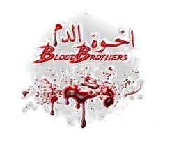 nº 38 pour Horror Logo in Englis/ Arabic par cpa4cpa