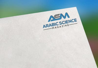 #117 for Design a Logo for Science Magazine by HanifBabu85