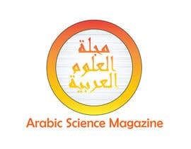 #118 for Design a Logo for Science Magazine by JustOmagen