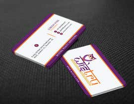 #48 for Design Business Card in Corel Draw by imtiazmahmud80