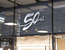 #3 for Design a Logo for 50th Anniversary Event by shar1990
