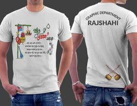 #32 for Design a T-Shirt (Urgent) by Billah1