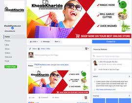 #23 for Design a Facebook landing page ! by fahimgd