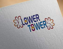 #103 for Flower Power style logo design by RAB675436
