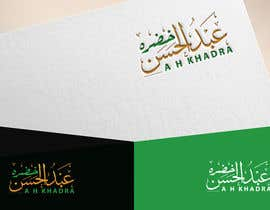 nº 26 pour Arabic Calligraphy & English Logo par OsmanHayat