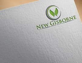nº 58 pour Design a Logo for Garden and firewood supplies par SheponHossain