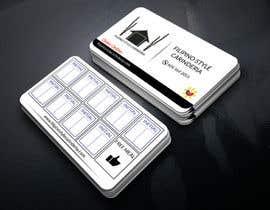 Nro 3 kilpailuun Design some Business Stamp Cards käyttäjältä bismillahit