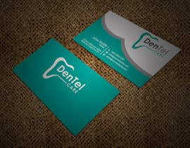 #208 for Business card design by sujan18