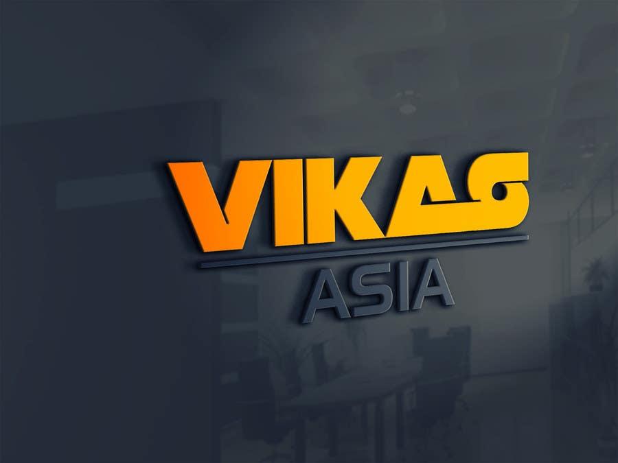 Proposition n°211 du concours Vikas Asia Logo