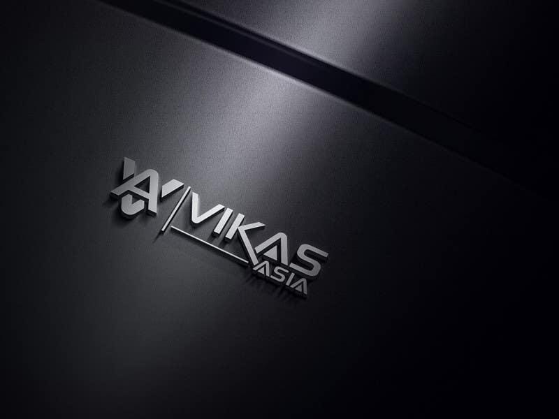 Proposition n°161 du concours Vikas Asia Logo