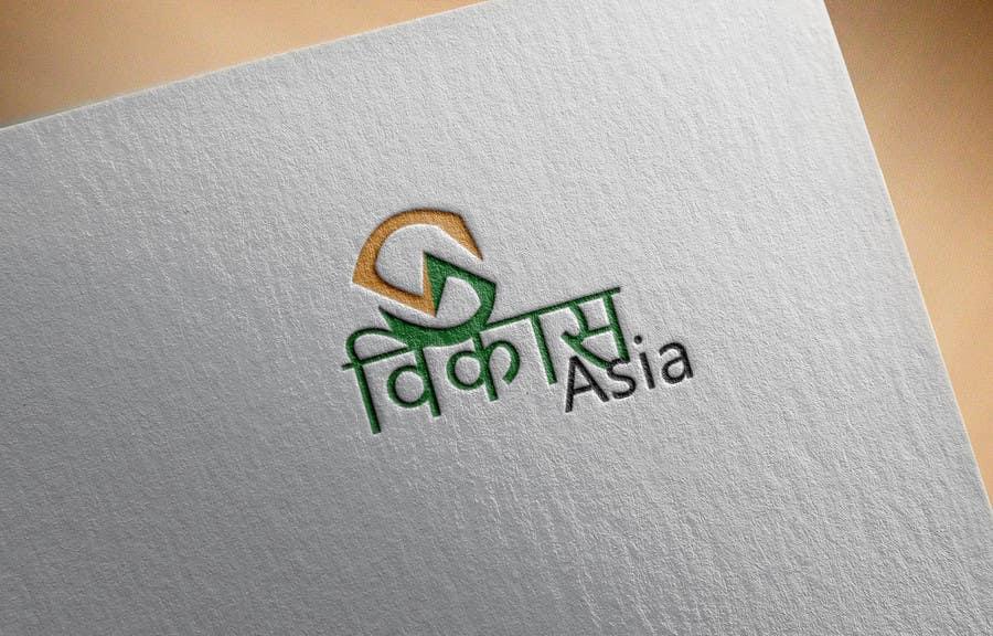 Proposition n°154 du concours Vikas Asia Logo