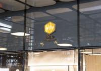 Proposition n° 220 du concours Graphic Design pour Bao Sandwich Bar - Design a Logo