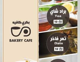 #22 untuk Design a Flyer and menue for a coffee shop oleh ahmadalmallah94