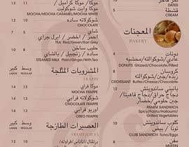 #2 untuk Design a Flyer and menue for a coffee shop oleh haphaestos