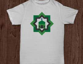 nº 31 pour Design an Islamic T-shirt par asaduzzamanrifat