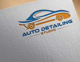 """#108 for Develop a Corporate Identity for my automotive detailing studio called """"Nurburg"""" by shamsdsgn"""