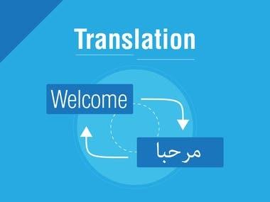 I translate from/to Arabic and English. https://drive.google.com/drive/folders/10IywG3FfU1YKgX0hSbq67exA69WTrNNN?usp=sharing