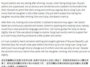 Translating a Chinese story to English.  Time taken: <30mins