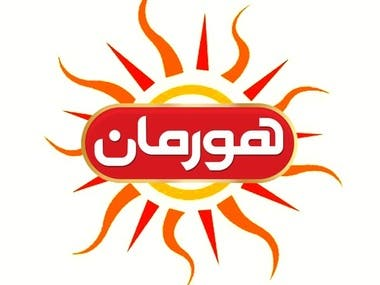 Logo design for a Horman saffron company.