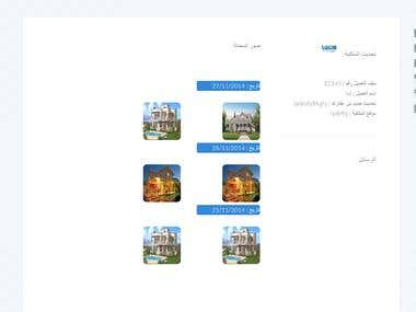 Real Estate Bilingual (English & Arabic) Website where admin will provide a unique ID for their customers and customers can view their profile and property details. Admin can list/add/update customer's property details.   Customer can communicate with Admin through messaging system built in the website.