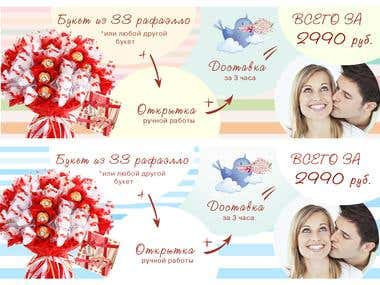 Two designs of a banner for the webstore of buquets with sweets.