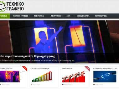 """Texniko-grafeio.eu (""""Τεχνικο Γραφειο"""") is the website of a small but aspiring technical company in Attiki, Greece. The company undertakes various technical and mechanic projects, and conducts a number of technical surveys requested by its clients, i.e. building/construction surveys in order to comply with the Greek standards. The owner of the company wanted a responsive and fast website, optimized for search engines, while keeping the overall cost of the project as low as possible. So, the site was build on latest Drupal 7.x with a customized zircon theme and lots of blocks created with the Views module. We also used a number of useful contrib modules such as: Views Slideshow, galleryformatter, comment notify, job scheduler, pathauto, global redirect, rules, metatag, botcha, xml sitemap, autocomplete, ckeditor, etc. The project has been so far successful and our design experts consulted during the process to ensure smooth and straightforward implementation."""