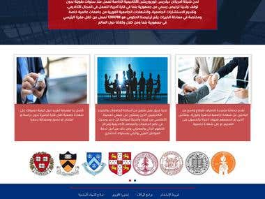 Hi This simple site is designed for a company that offers scholarships around the world