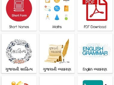 In Gyansagar - General Knowledge App we include following categories like....  --------> Short Names : For Quick remember any names of king, rivers, sage.  --------> Mathes : Learn maths easily with examples, tricks, formulas within the app.  --------> Job Information : Daily Updates News Jobs Data  --------> Reading : Reading data History, Rules,  --------> Gujarati Sahitya : --------> Gujarati Grammar : --------> English Grammar :  --------> One Liner : One liner for quick data reading.  --------> MCQ Quiz : Quiz data with exams improve your knowledge.  --------> Current Affairs : Currents situation data daily to daily added.  --------> Exam Paper : Papers Formats with data trial exams.  --------> Material Download : Download Materials In PDF Format To Read in the application at any time.  --------> Technology : Technology Related data for the current situation.  --------> Favorite : Add one liner question to favourite for quick access.  ----