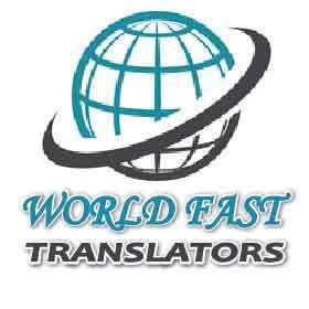 translatorsCafe7 - Bangladesh