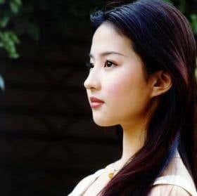 masterlancer999 - China