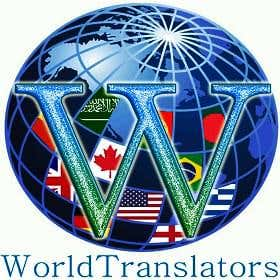 worldtranslator2 - Bangladesh